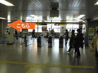 ikeda-station