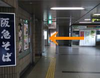 阪急池田駅阪急そば