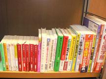 innai-books
