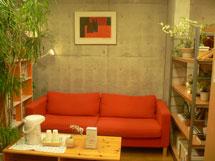 innai-sofa
