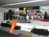 阪急池田駅前